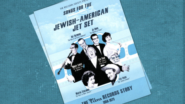 Songs For The Jewish American Jetset Flyer